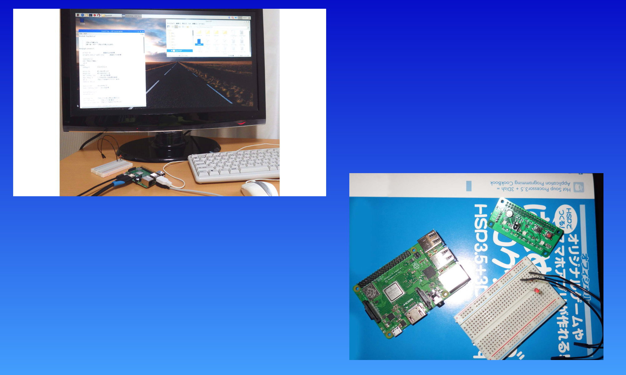 HSP Programming for Raspberry Pi by JBOYSOFT